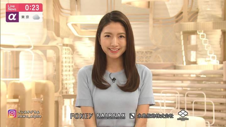 2020年06月17日三田友梨佳の画像28枚目