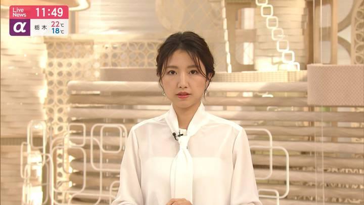 2020年06月18日三田友梨佳の画像09枚目