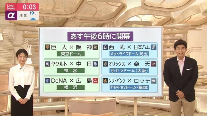 2020年06月18日三田友梨佳の画像22枚目
