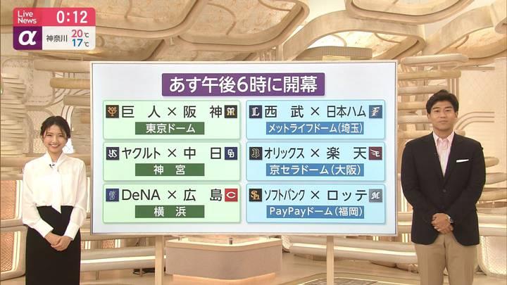 2020年06月18日三田友梨佳の画像25枚目