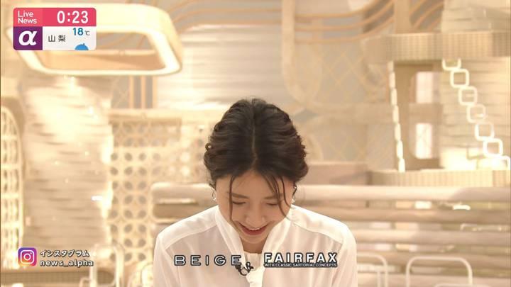 2020年06月18日三田友梨佳の画像30枚目