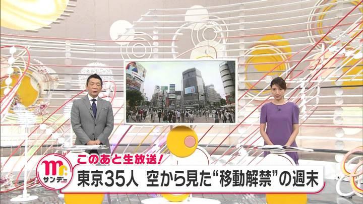 2020年06月21日三田友梨佳の画像01枚目