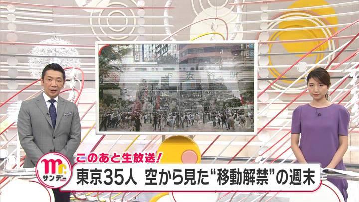 2020年06月21日三田友梨佳の画像02枚目