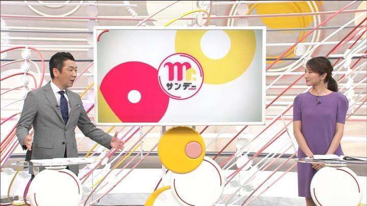 2020年06月21日三田友梨佳の画像10枚目