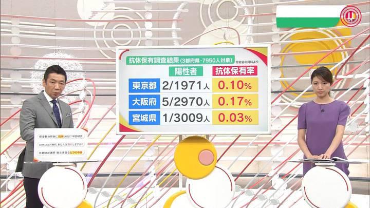 2020年06月21日三田友梨佳の画像15枚目