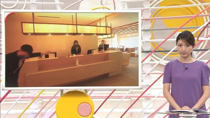 2020年06月21日三田友梨佳の画像21枚目