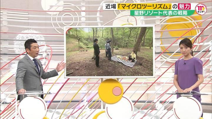 2020年06月21日三田友梨佳の画像24枚目