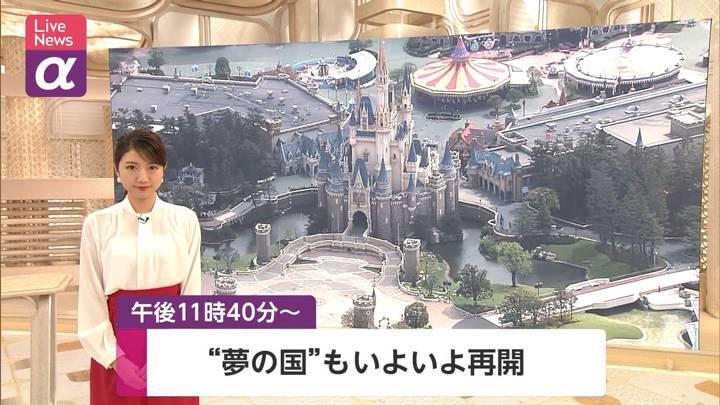 2020年06月23日三田友梨佳の画像01枚目