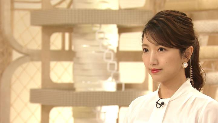 2020年06月23日三田友梨佳の画像02枚目