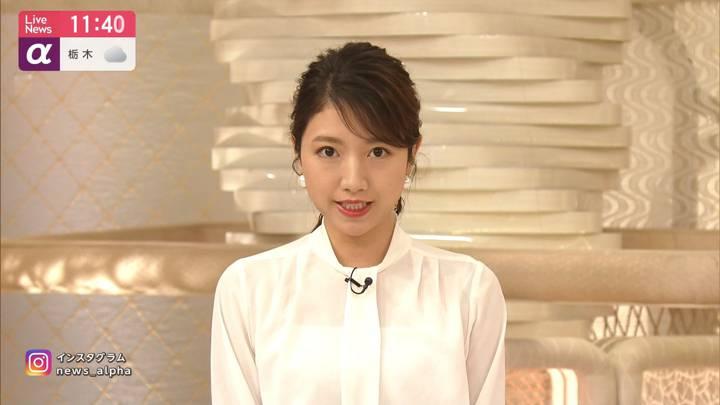 2020年06月23日三田友梨佳の画像05枚目