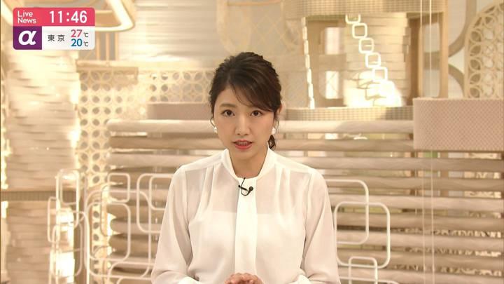 2020年06月23日三田友梨佳の画像09枚目
