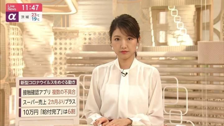 2020年06月23日三田友梨佳の画像11枚目