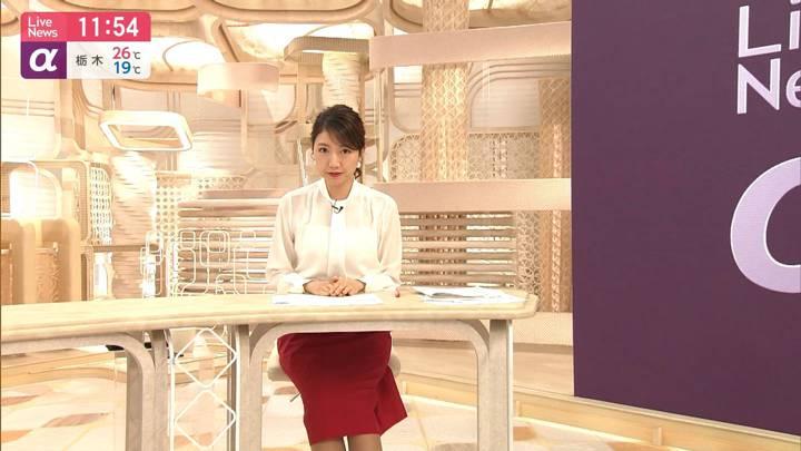 2020年06月23日三田友梨佳の画像13枚目