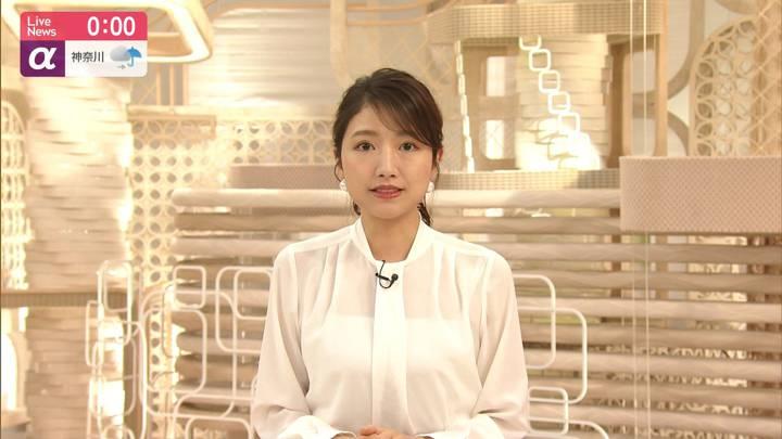 2020年06月23日三田友梨佳の画像18枚目