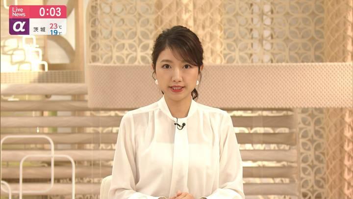 2020年06月23日三田友梨佳の画像22枚目