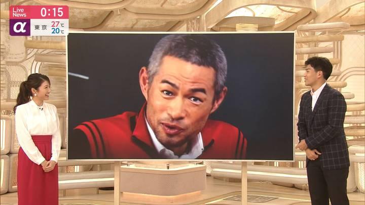 2020年06月23日三田友梨佳の画像25枚目