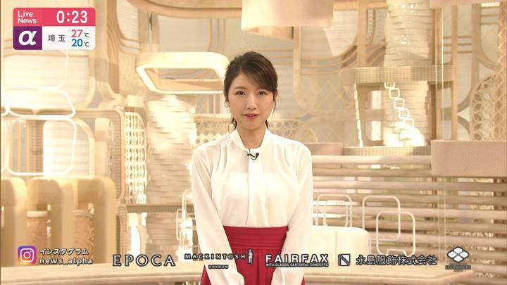 2020年06月23日三田友梨佳の画像28枚目