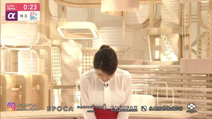 2020年06月23日三田友梨佳の画像29枚目