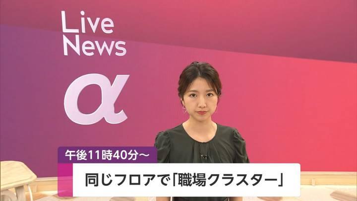 2020年06月24日三田友梨佳の画像01枚目