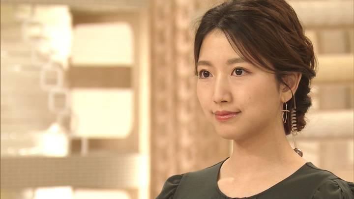 2020年06月24日三田友梨佳の画像02枚目