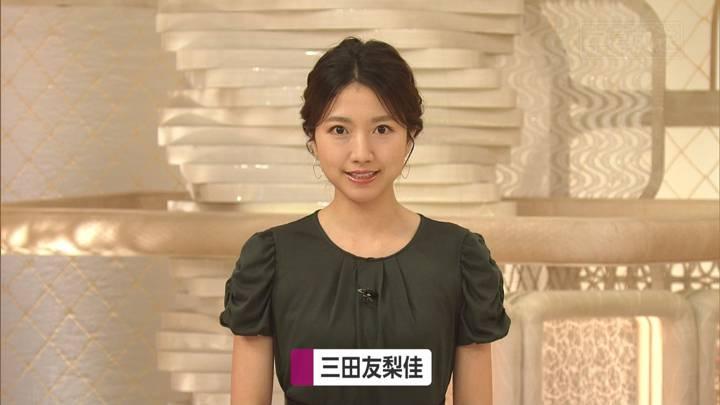 2020年06月24日三田友梨佳の画像06枚目
