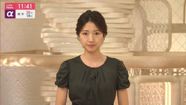 2020年06月24日三田友梨佳の画像07枚目