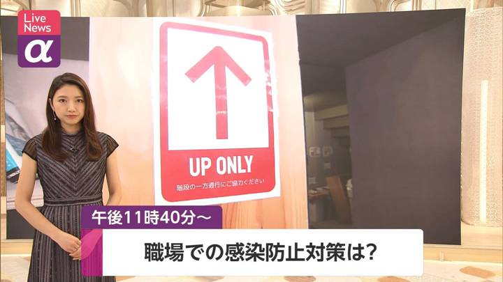2020年06月25日三田友梨佳の画像01枚目