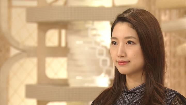 2020年06月25日三田友梨佳の画像02枚目