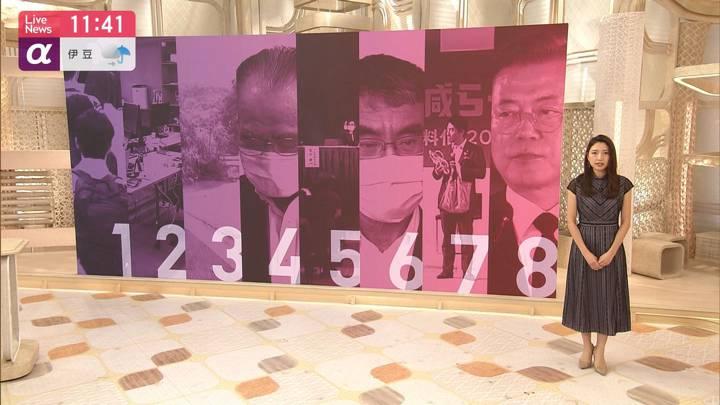 2020年06月25日三田友梨佳の画像08枚目