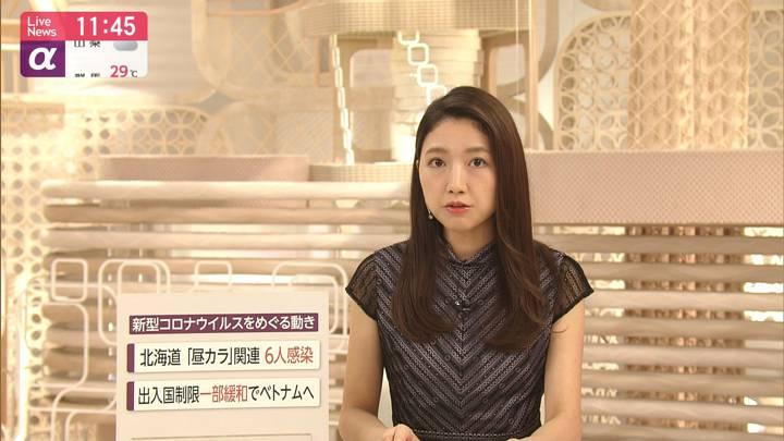 2020年06月25日三田友梨佳の画像09枚目