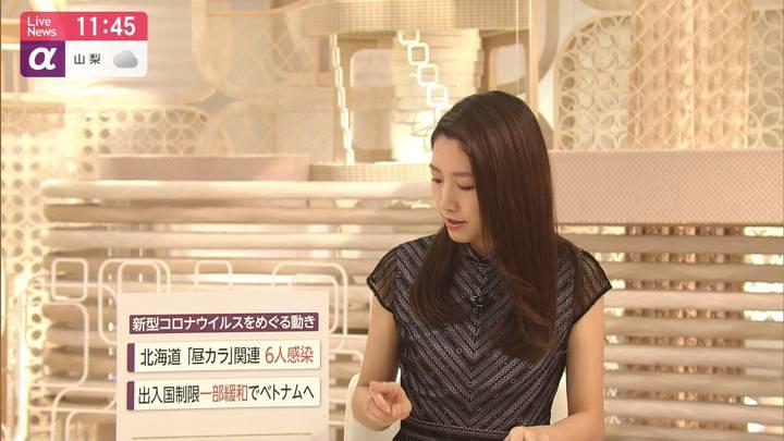 2020年06月25日三田友梨佳の画像10枚目