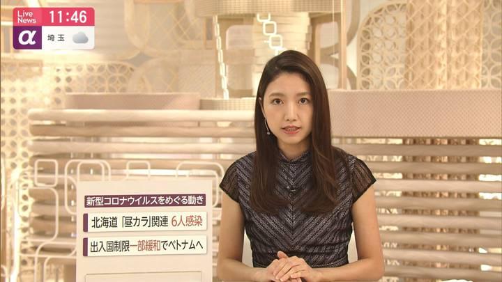 2020年06月25日三田友梨佳の画像11枚目