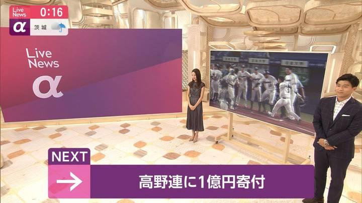 2020年06月25日三田友梨佳の画像26枚目