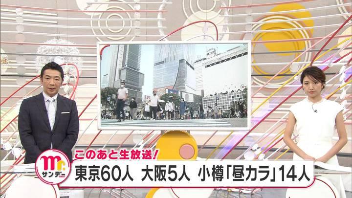 2020年06月28日三田友梨佳の画像01枚目