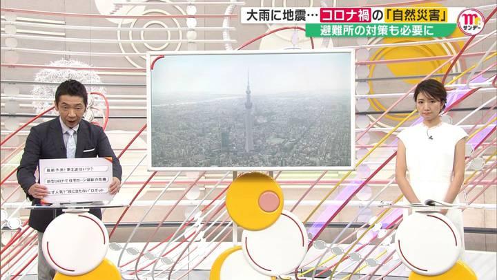 2020年06月28日三田友梨佳の画像04枚目