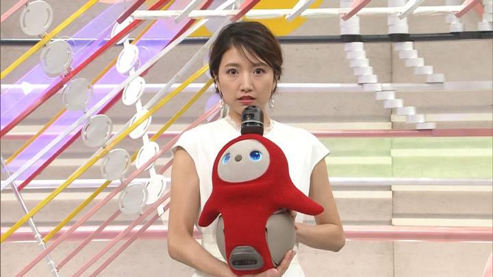 2020年06月28日三田友梨佳の画像11枚目