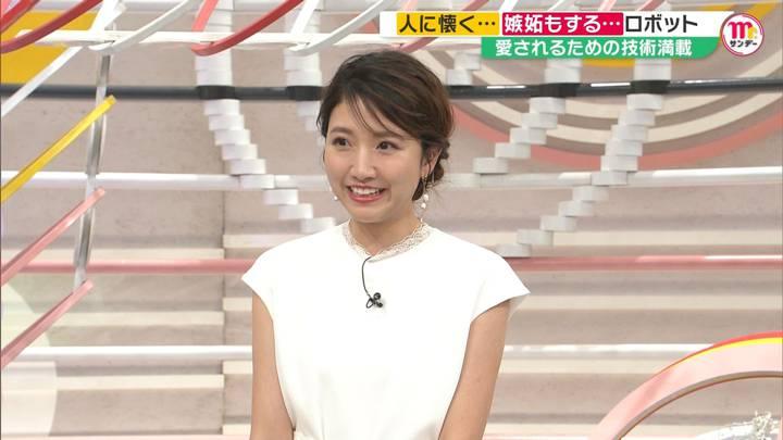 2020年06月28日三田友梨佳の画像16枚目