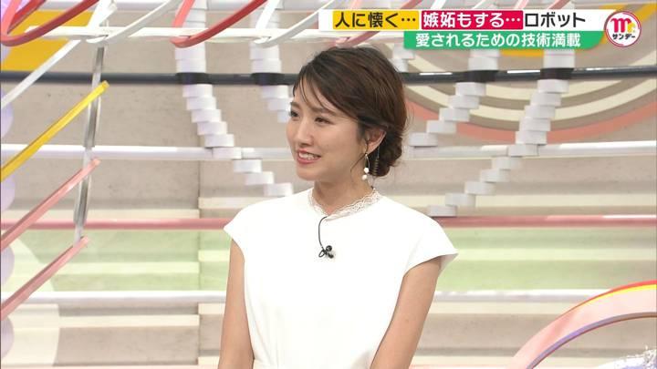 2020年06月28日三田友梨佳の画像18枚目