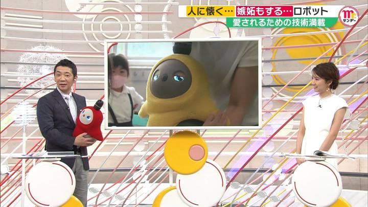 2020年06月28日三田友梨佳の画像19枚目