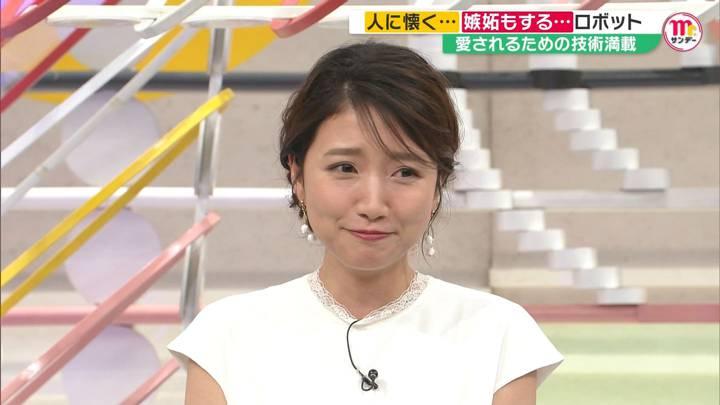 2020年06月28日三田友梨佳の画像21枚目