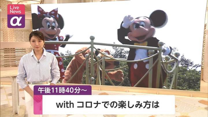 2020年06月29日三田友梨佳の画像01枚目