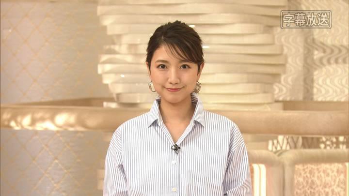 2020年06月29日三田友梨佳の画像05枚目