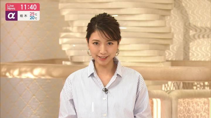 2020年06月29日三田友梨佳の画像06枚目