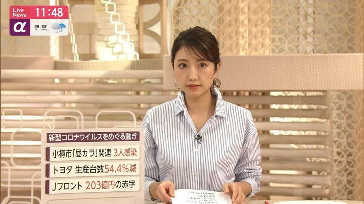 2020年06月29日三田友梨佳の画像10枚目