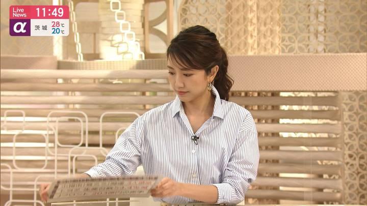 2020年06月29日三田友梨佳の画像11枚目