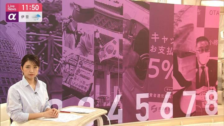 2020年06月29日三田友梨佳の画像12枚目