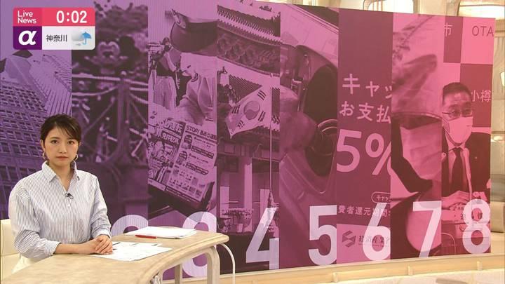 2020年06月29日三田友梨佳の画像20枚目