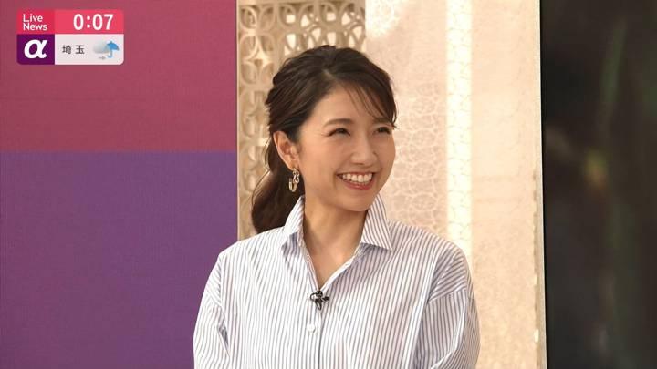 2020年06月29日三田友梨佳の画像25枚目