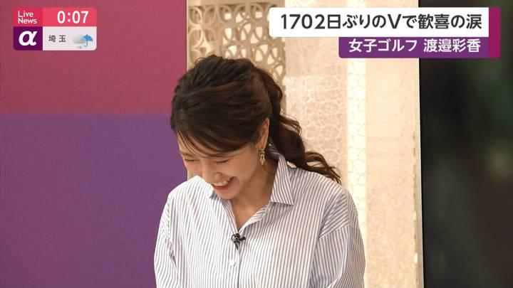 2020年06月29日三田友梨佳の画像26枚目