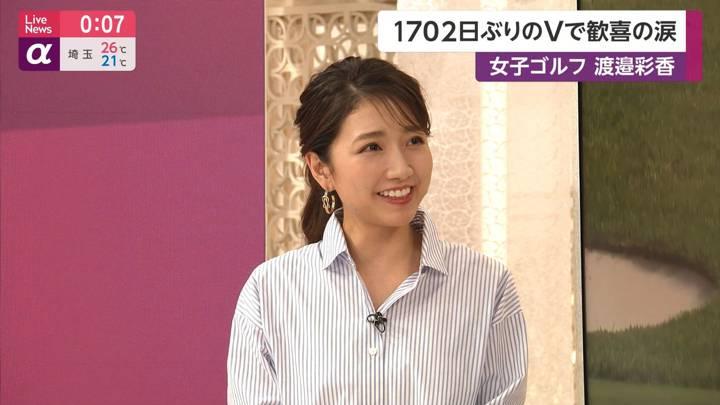 2020年06月29日三田友梨佳の画像28枚目